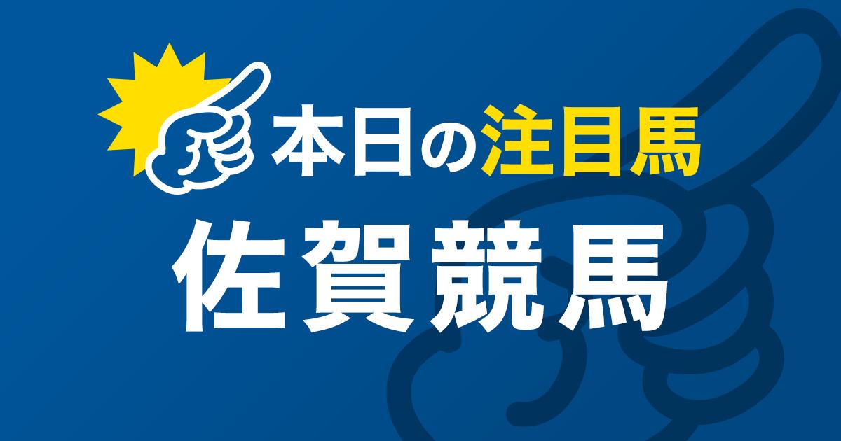 レース予想 | Uma+(ウマプラ)| 楽天競馬がお届けする競馬情報サイト